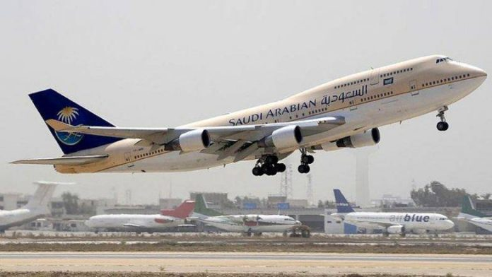 Saudi mother forgets baby at airport, flight returns