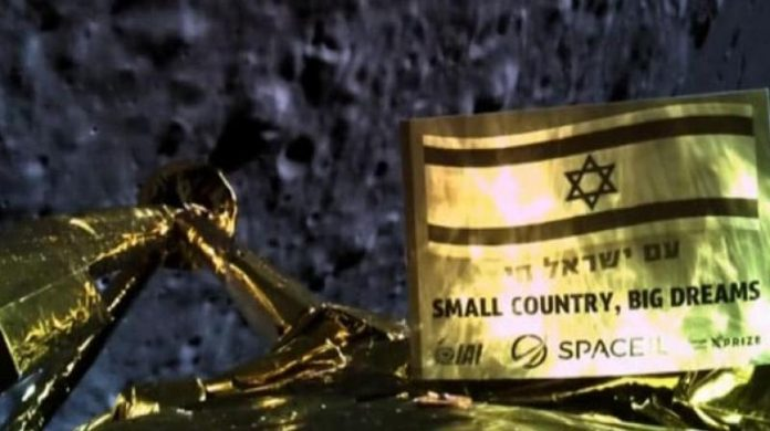 Israeli Spacecraft Crashes in Attempt to Land on Moon, company says