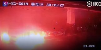 Tesla car explosion: Model S catches fire and explodes
