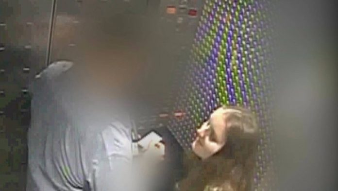 CCTV footage shows Grace Millane's final date (Video)