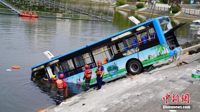 China bus crash Into Guizhou Lake Kills 21 People